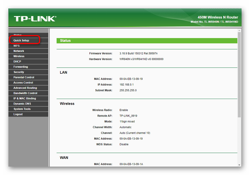 Переход к разделу с быстрой настройкой маршрутизатора TP-Link TL-WR940N