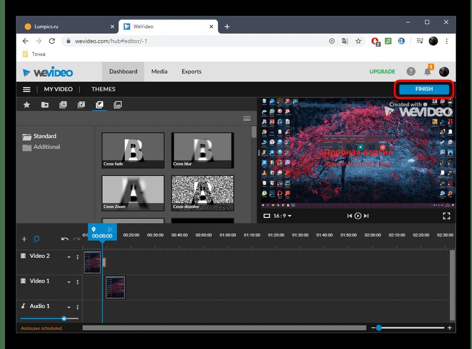 Переход к сохранению видео в онлайн-сервисе WeVideo после успешной склейки