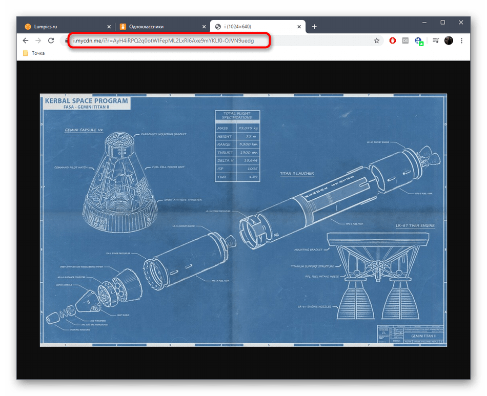 Переход по прямой ссылке на фотографию в полной версии сайта Одноклассники