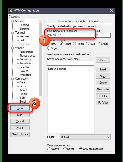 Подключение к роутеру через программы для его дальнейшей перезагрузки