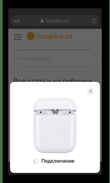 Подключение забытых или бу наушников AirPods к iPhone