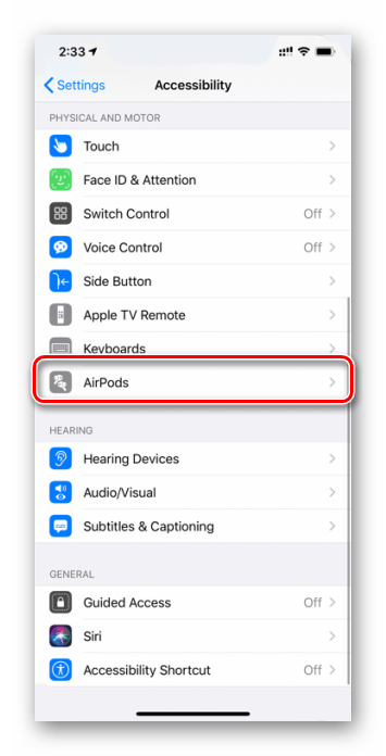 Поиск наушников AirPods в настройках универсального доступа на iPhone