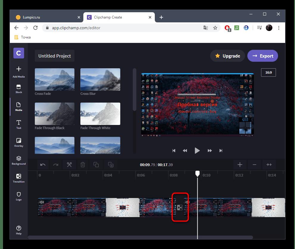 Помещение перехода на таймлайн при склейке видео в онлайн-сервисе Clipchamp