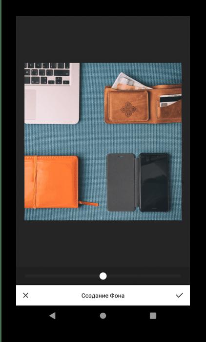 Поставить картинку как фон в MOLDIV для создания коллажей в Android