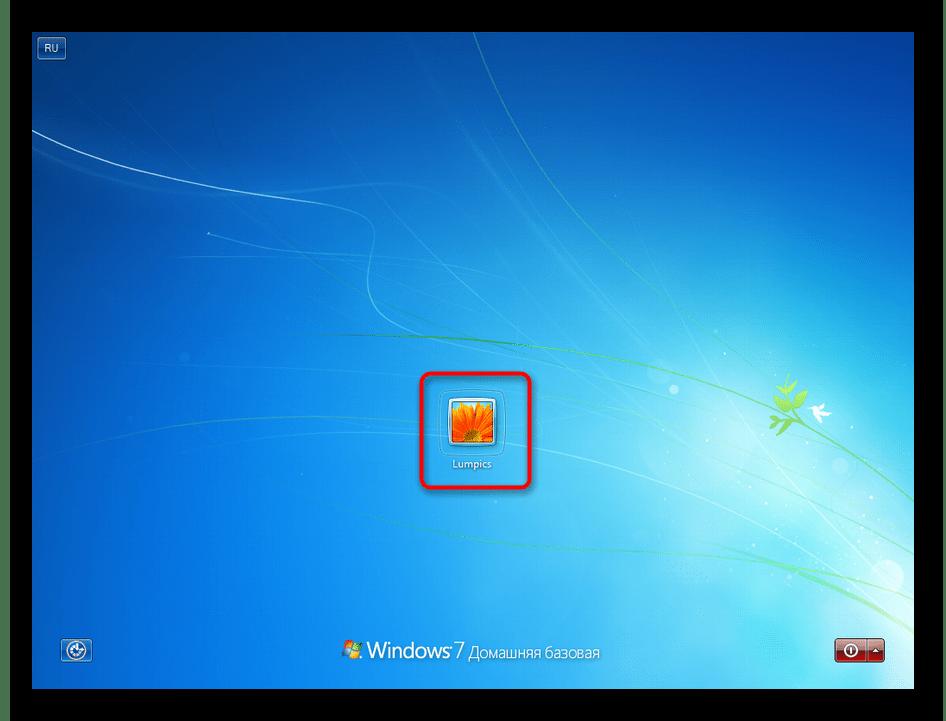 Повторная авторизация в Windows 7 после изменения масштабирования