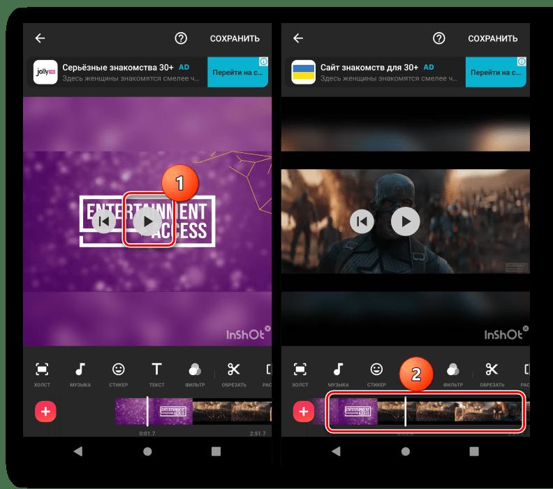 Предпросмотр ролика нового проекта для монтирования видео в InShot для Android