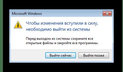 Применение изменений масштабирования для изменения размеров значков на рабочем столе в Windows 7