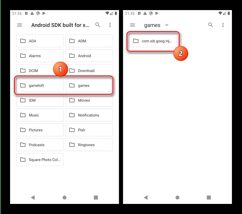 Примеры каталогов для получения доступа к локальным файлам сохранения на Android