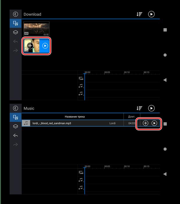 Процесс добавления клипа для монтирования видео в PowerDirector для Android