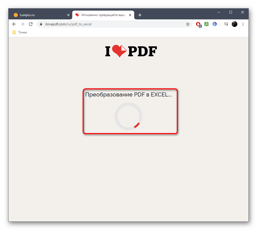 Процесс конвертирования PDF в XLSX через онлайн-сервис IlovePDF
