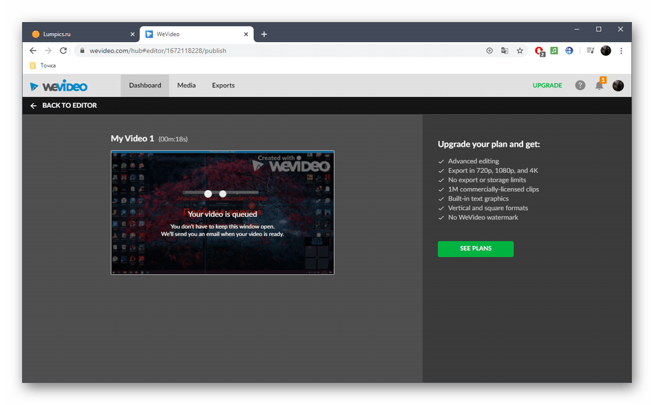 Процесс сохранения видео после склейки в онлайн-сервисе WeVideo