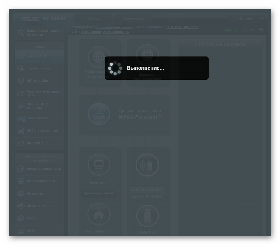 Процесс выполнения настроек в черной версии веб-интерфейса роутера ASUS