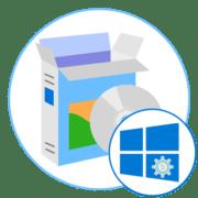 Программы для настройки Windows 10