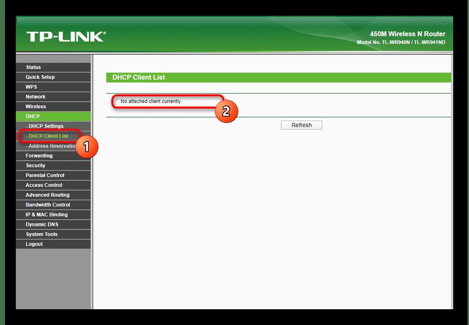 Просмотр статистики подключенных к локальной сети клиентов в веб-интерфейсе TP-Link TL-WR940N