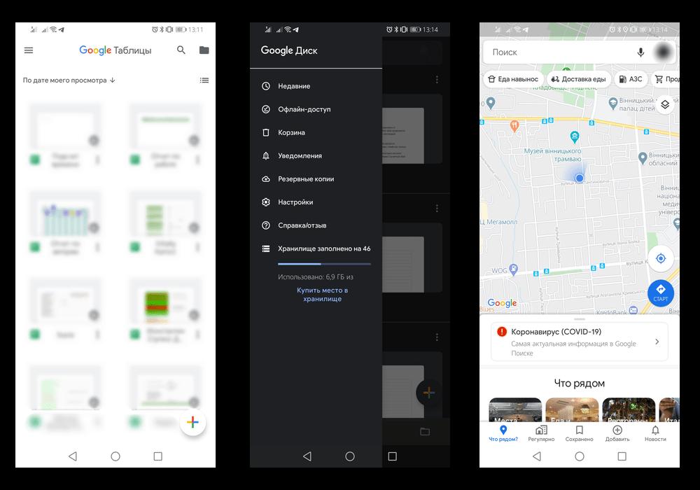 Рабочие приложения Google-сервисов на Android после регистрации Google-аккаунта