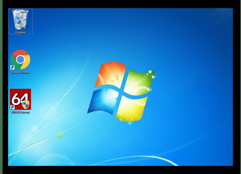 Результат изменения размеров значков на рабочем столе Windows 7 через контекстное меню