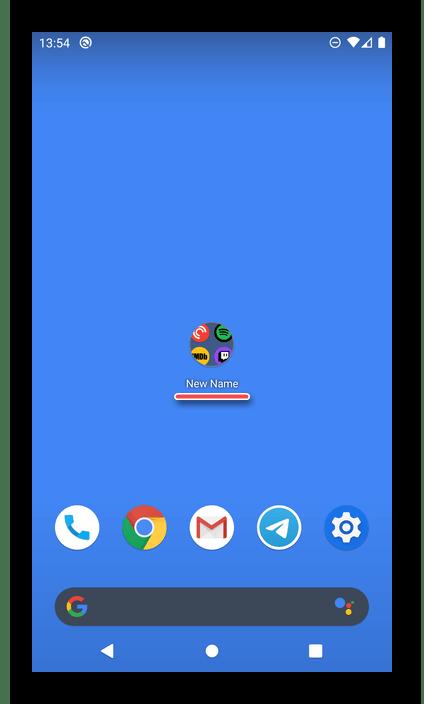 Результат успешного переименования папки на Android