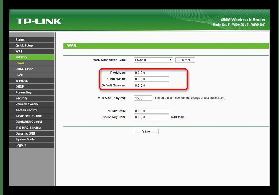 Ручная настройка параметров подключения к провайдеру через веб-интерфейс TP-Link TL-WR940N