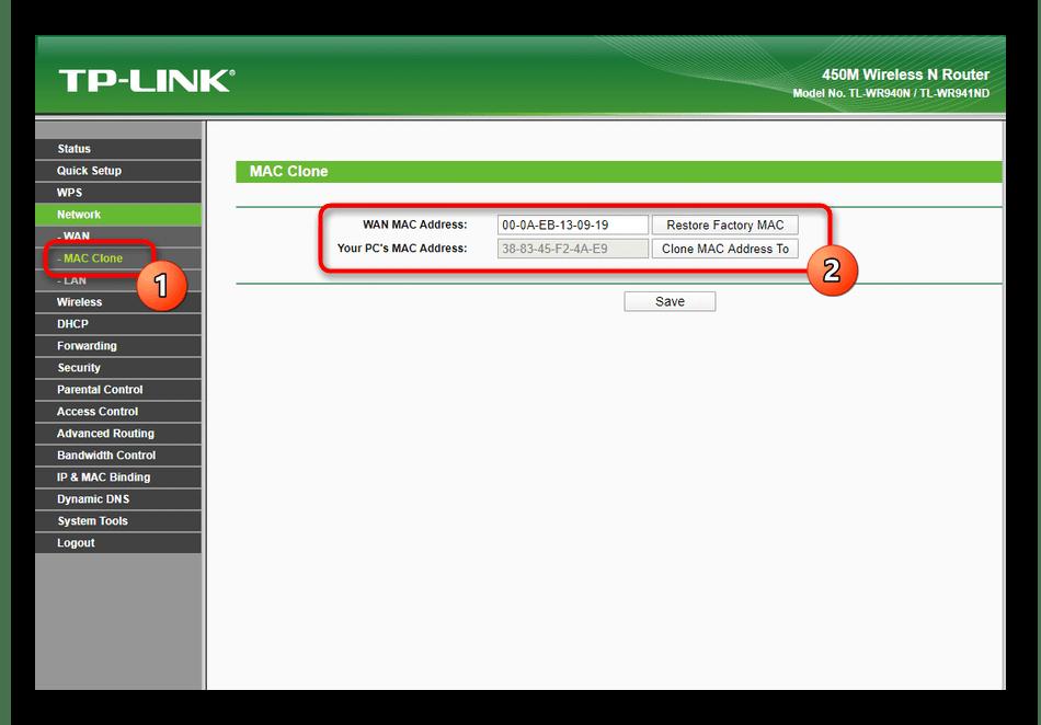 Ручное клонирование физического адреса роутера TP-Link TL-WR940N через веб-интерфейс