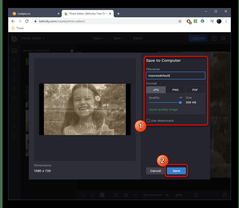 Сохранение фотографии после реставрации в онлайн-сервисе BeFunky