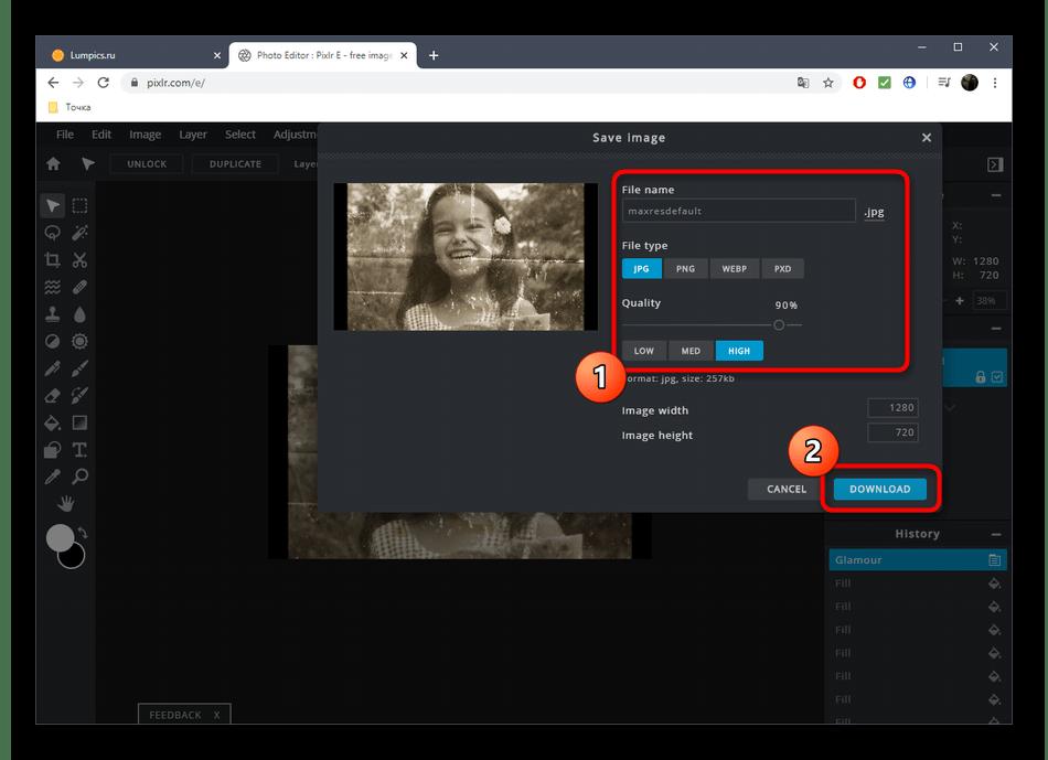 Сохранение фотографии после реставрации в онлайн-сервисе PIXLR
