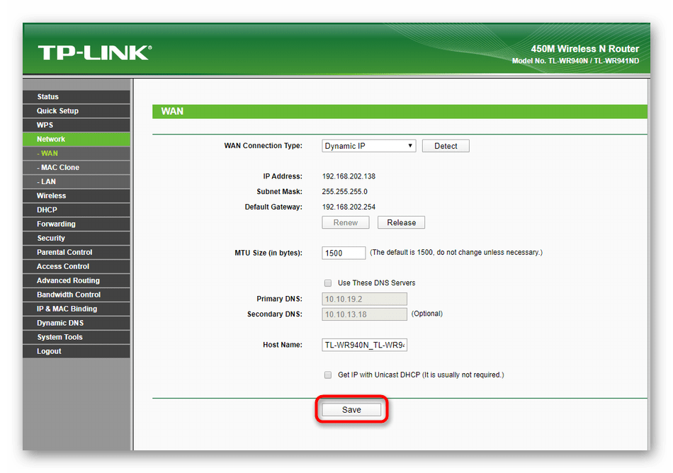 Сохранение изменений после ручной настройки типа соединения с провайдером для TP-Link TL-WR940N