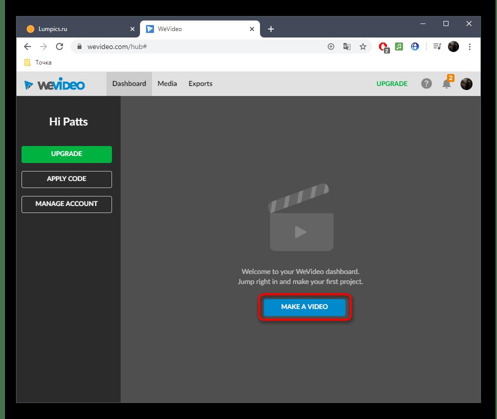 Создание нового проекта в онлайн-сервисе WeVideo для записи видео с экрана