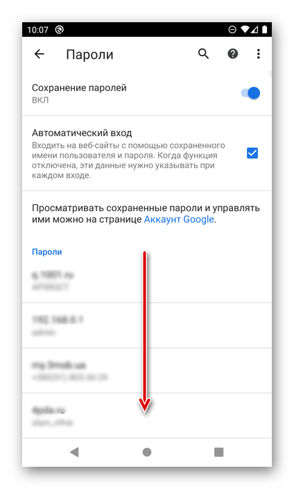 Список с сохраненными паролями в браузере Google Chrome на Android