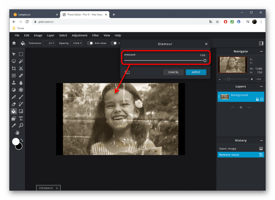 Улучшение качества фото при помощи фильтра в онлайн-сервисе PIXLR