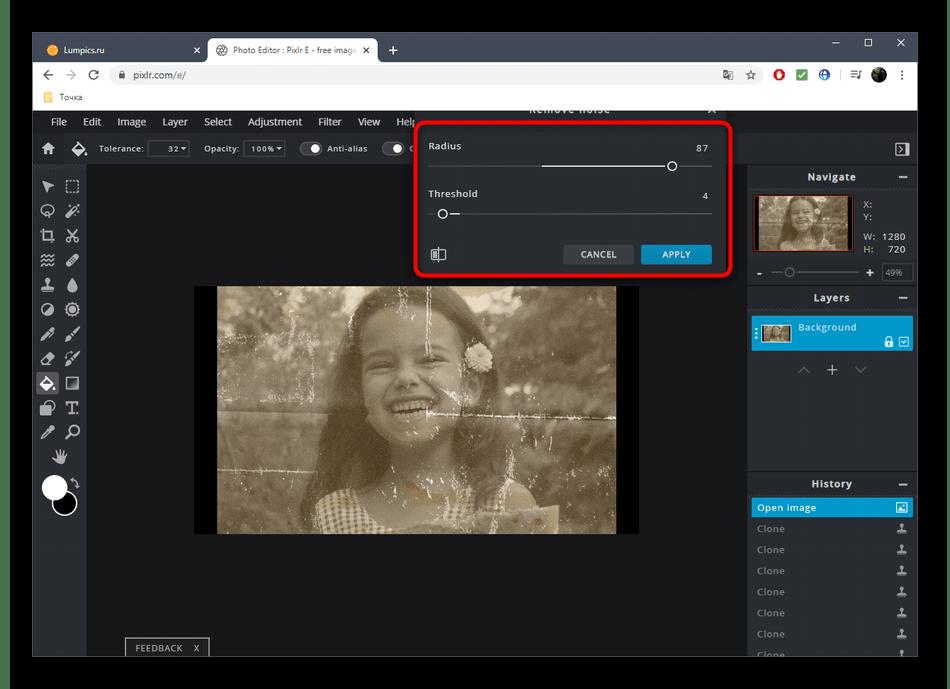 Уменьшение шумов при реставрации фотографии через онлайн-сервис PIXLR