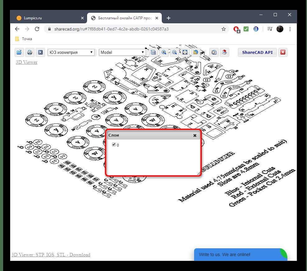 Управление слоями при просмотре файла формата DXF через онлайн-сервис ShareCAD