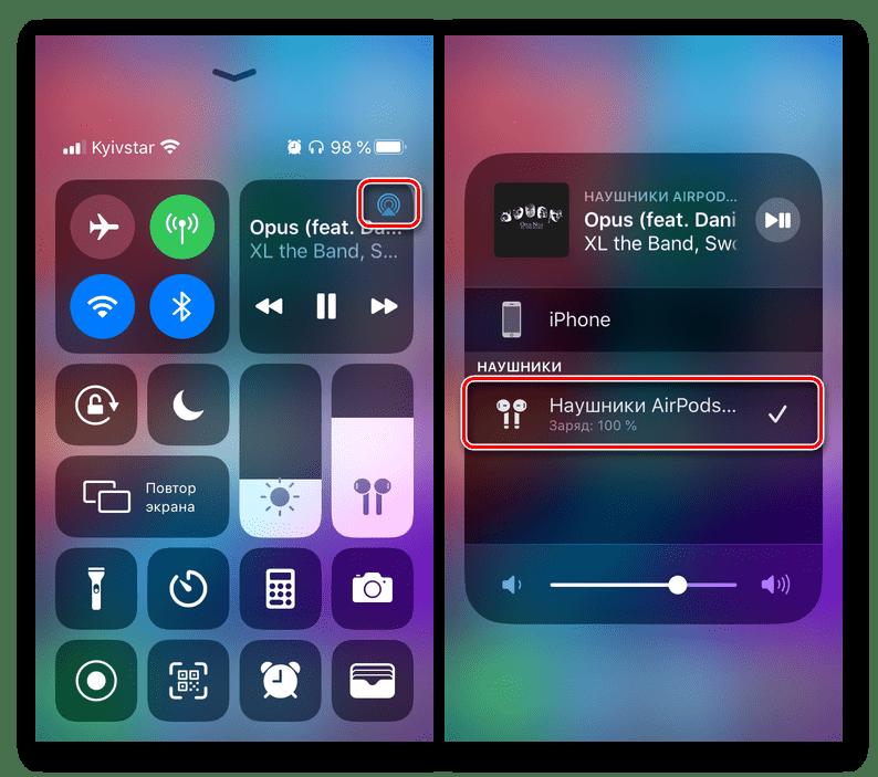 Управление через Пункт управления наушниками AirPods, подключенными к iPhone