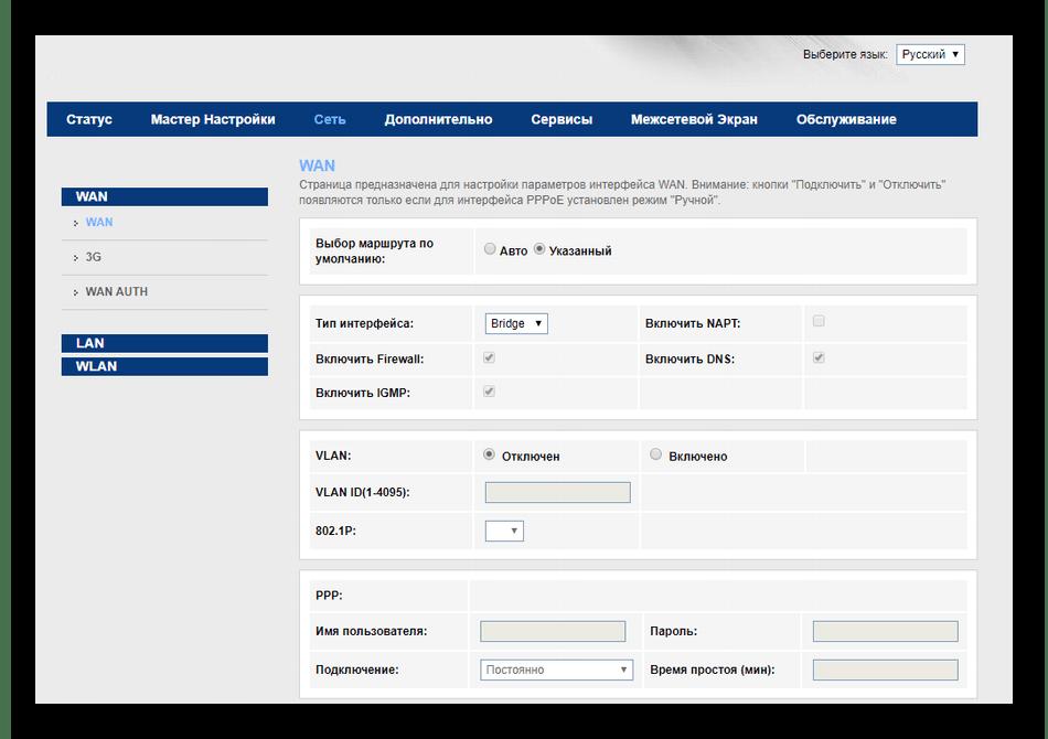 Успешная авторизация в веб-интерфейсе роутеров от МГТС