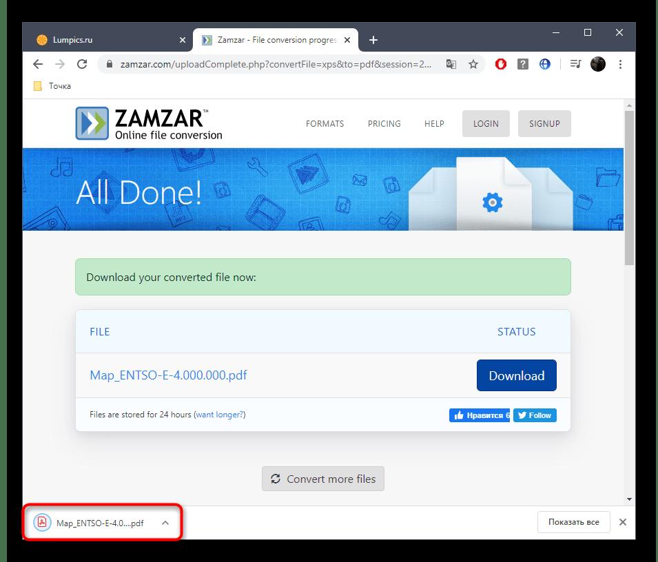 Успешное скачивание файла после конвертирования в онлайн-сервисе Zamzar