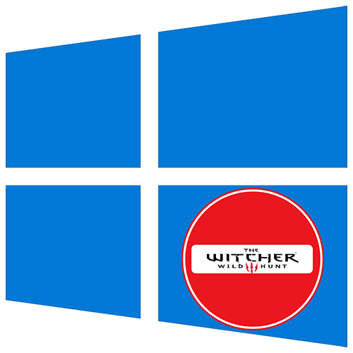Ведьмак 3 не запускается на Windows 10