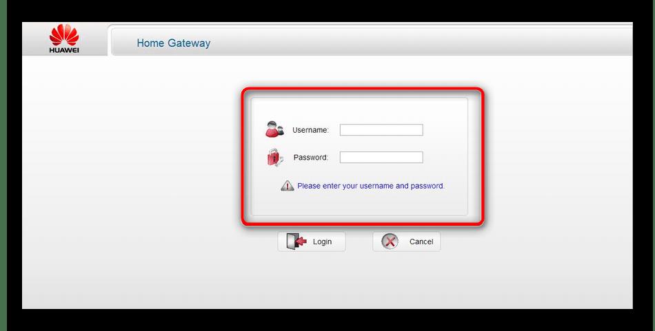 Ввод авторизационных данных для входа в настройки маршрутизатора Huawei