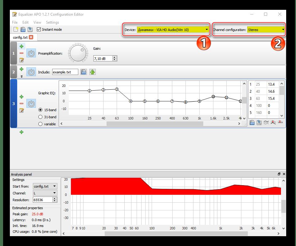 Выбор акустической системы в Equalizer APO