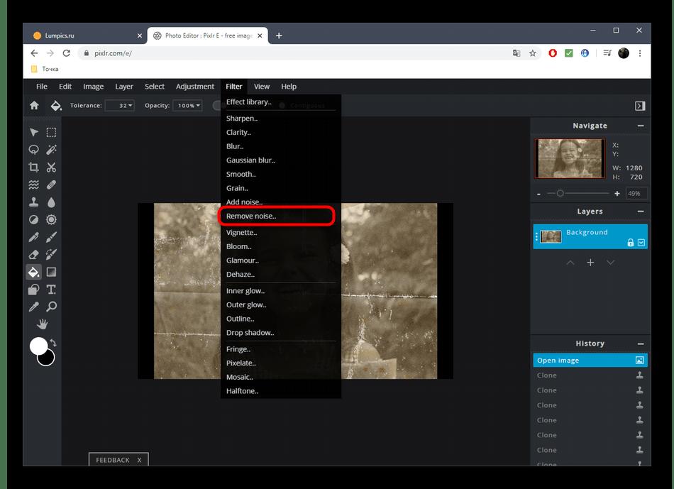 Выбор эффекта для удаления шума при реставрации фотографии через онлайн-сервис PIXLR