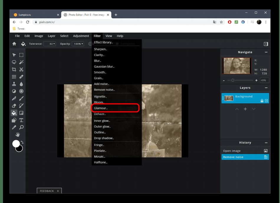 Выбор фильтра для улучшения качества фотографии через онлайн-сервис PIXLR