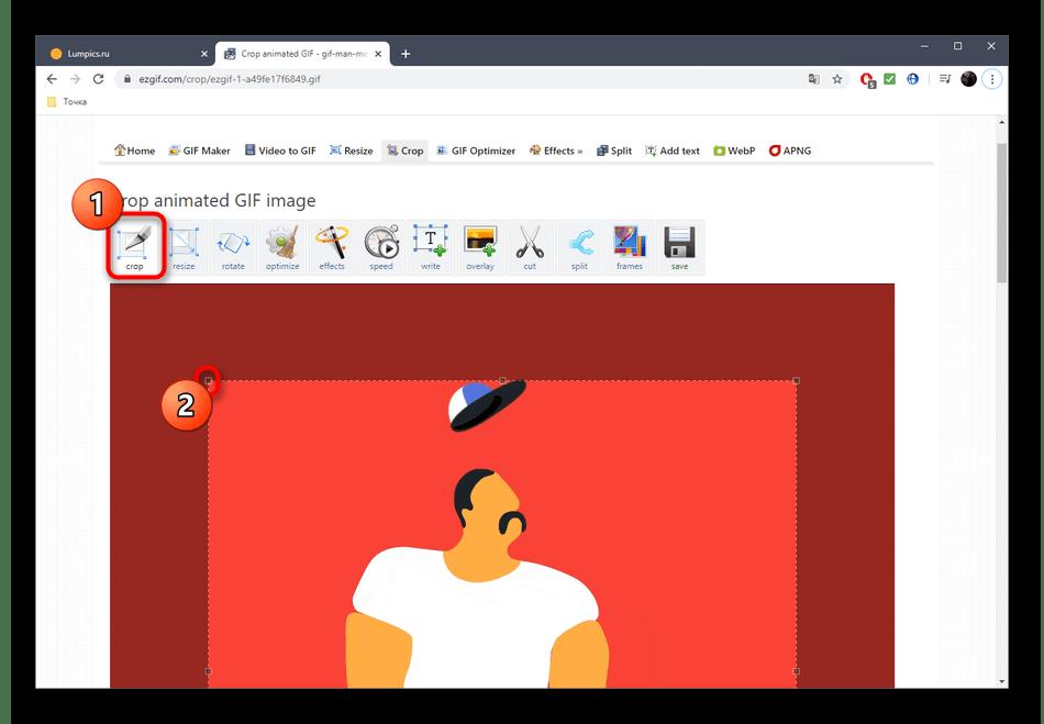 Выбор инструмента обрезки GIF-анимации через онлайн-сервис EzGIF