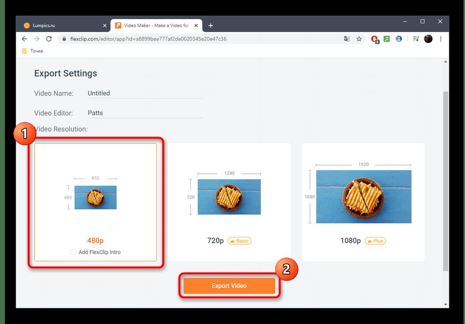 Выбор качества видео перед сохранением в онлайн-сервисе FlexClip