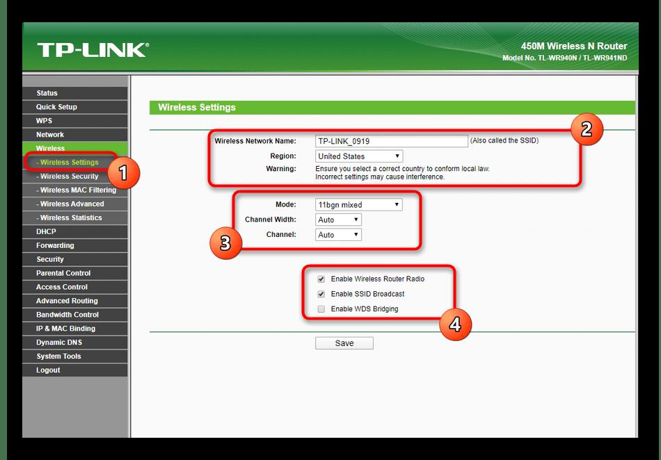 Выбор общих настроек беспроводной сети при ручной настройке роутера TP-Link TL-WR940N