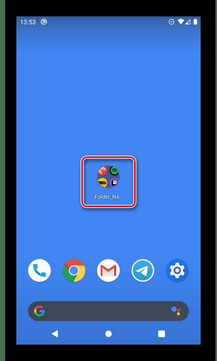 Выбор папки для переименования на Android