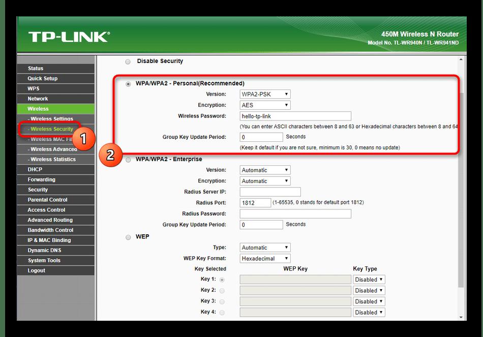 Выбор параметров безопасности беспроводной сети при ручной настроек роутера TP-Link TL-WR940N