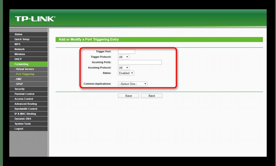 Выбор параметров для проброса порта в настройках роутера TP-Link TL-WR940N