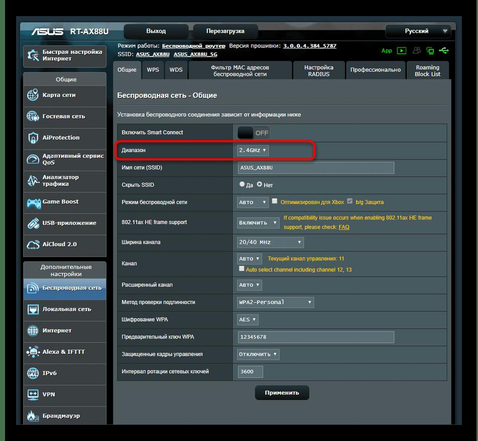Выбор режима работы точки доступа перед ее настройкой в веб-интерфейсе ASUS