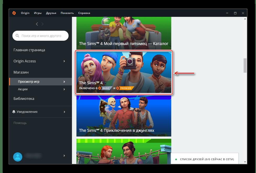 Выбор The Sims 4 в Origin