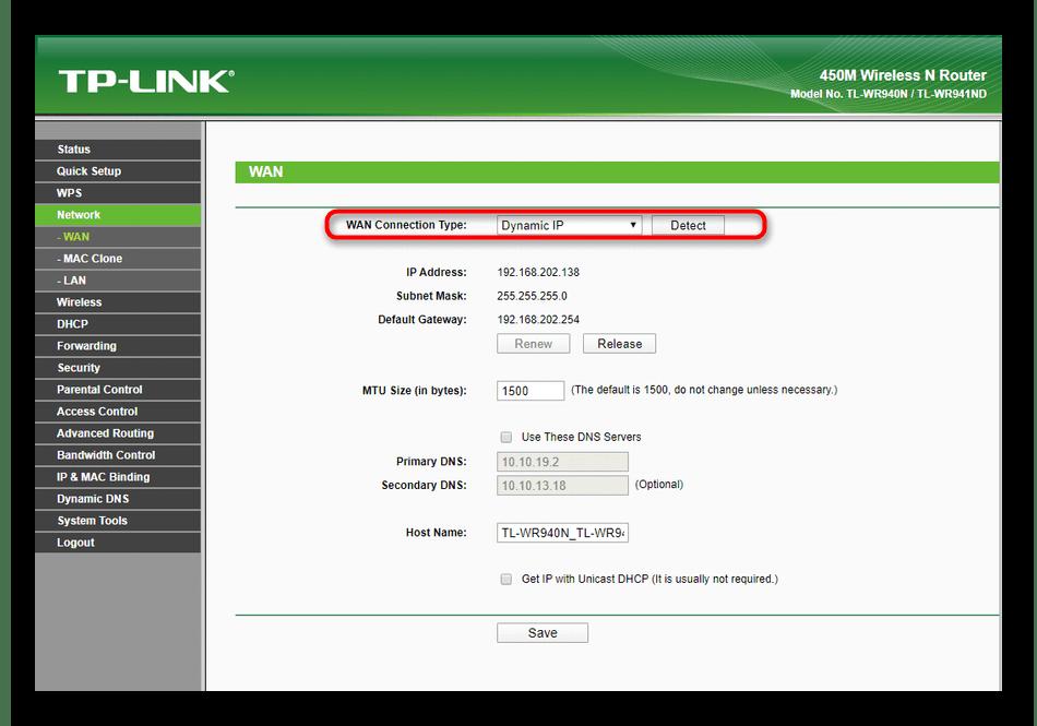 Выбор типа подключения с провайдером в режиме ручной настройки TP-Link TL-WR940N