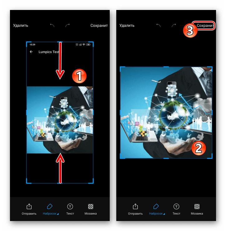 WhatsApp для Android - обрезка скриншота с аватаркой собеседника из мессенджера в фоторедакторе