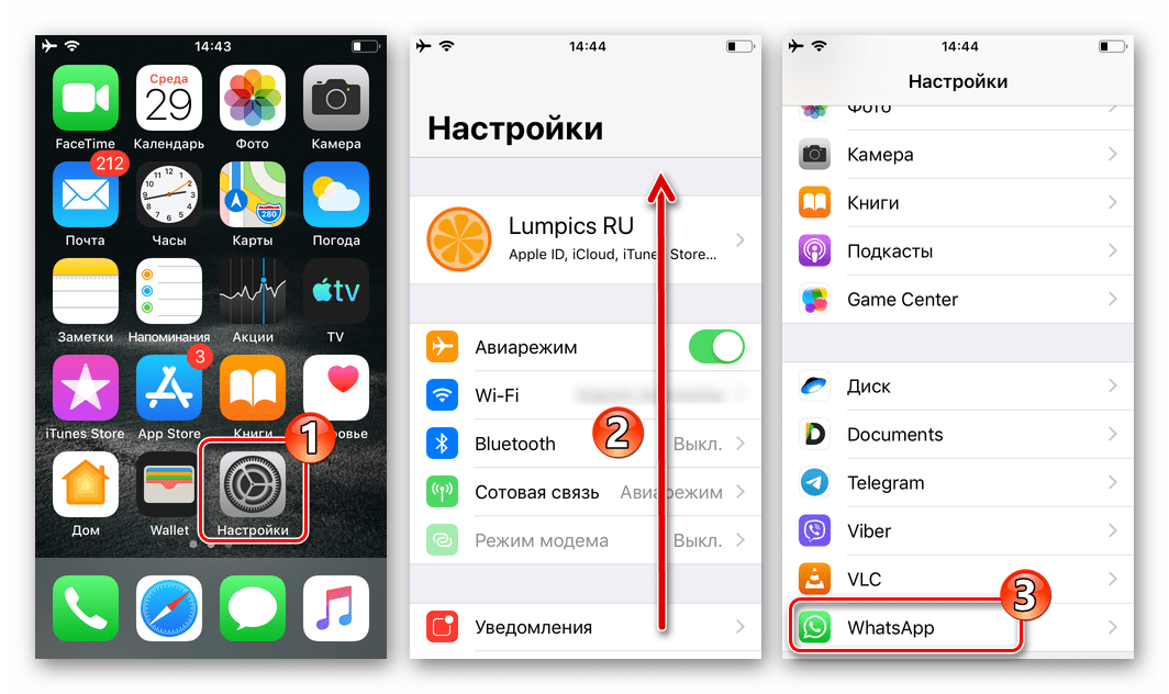 WhatsApp для iPhone - переход к странице мессенджера в Настройках iOS
